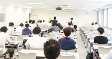 教育・セミナー