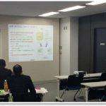 第13回JAMP公認の「製品含有化学物質管理の実務者講座」を開催しました。
