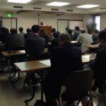 「顧客満足経営と社員のモチベーションを高める人づくり、組織づくり」セミナーを開催しました。