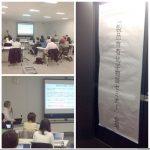 第5回JAMP公認の「製品含有化学物質管理の実務者講座」開催