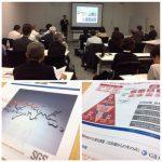 第1回 SGS提携セミナー「中国標準規格(GB規格等)とは」を開催しました。