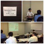 第11回JAMP公認の「製品含有化学物質管理の実務者講座」を開催しました。
