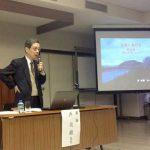 会員向けの講師協力(一般社団法人東京文具工業連盟)