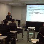 『職場における労働安全と5S』(ちばぎん総合研究所向け)セミナーを開催しました。