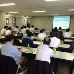 『企業に求められる環境経営』セミナーを開催しました。