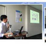 第21回 JAMP公認の「製品含有化学物質管理の実務者講座」を開催。