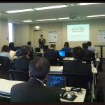 製品含有化学物質 情報伝達の実践セミナー【導入セミナー 有料】を新宿にて開催しました。